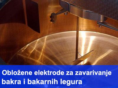 Obložene elektrode za zavarivanje bakra i bakarnih legura